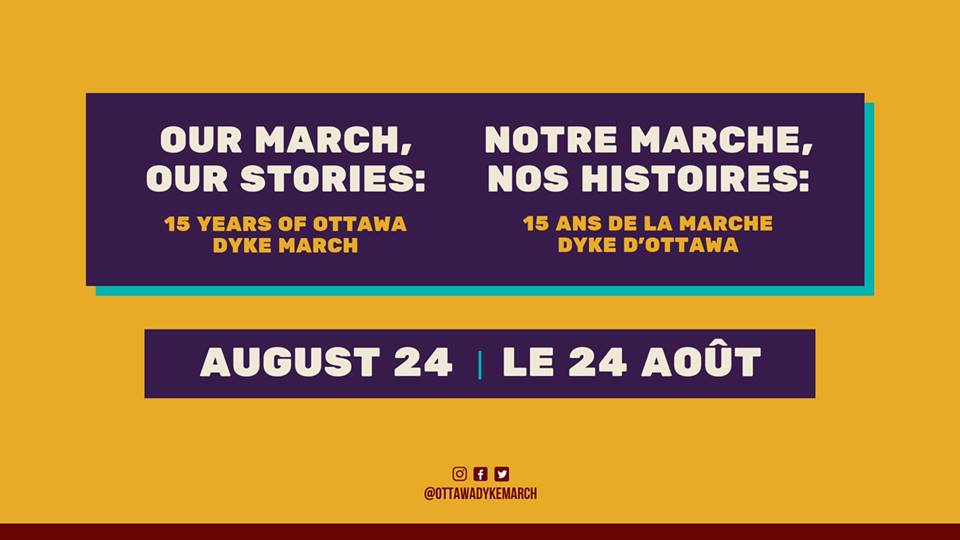 QueerEvents.ca - Ottawa event listing - Ottawa Dyke March 2019