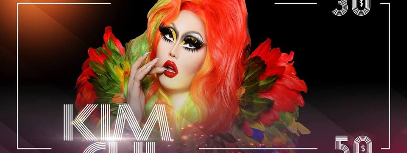 QueerEvents.ca - Windsor event listing - Kim Chi
