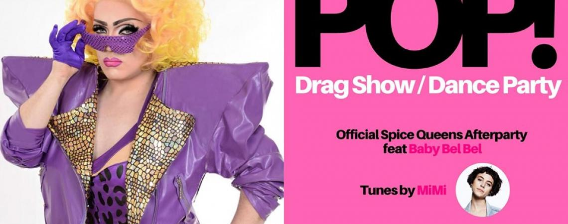 QueerEvents.ca - Hamilton event listing - POP! drag show & dance party banner
