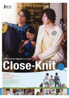QueerEvents.ca - film - Close-Knit